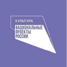 Министерства культуры