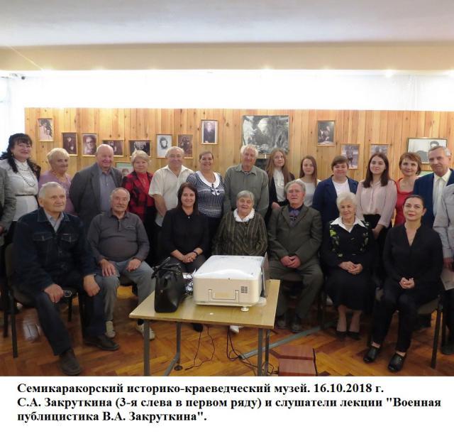 Семикаракорский дом-интернат для престарелых и инвалидов сайт таганрог дом престарелых условия приема